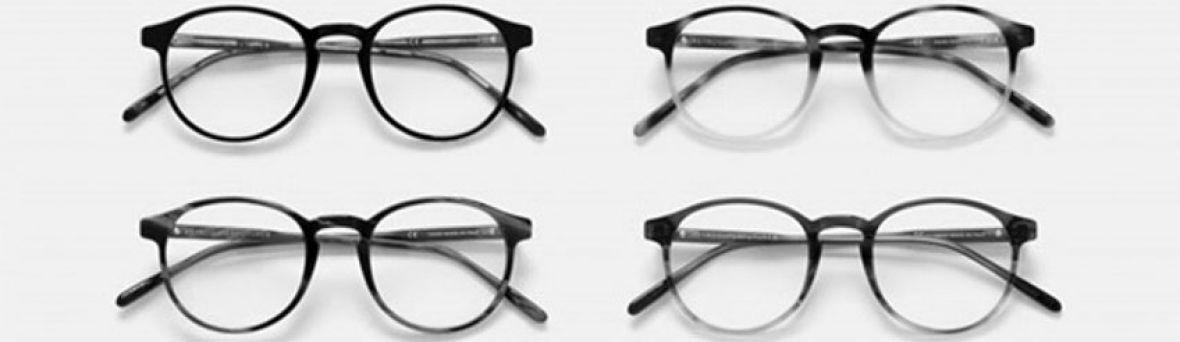 სათვალეები